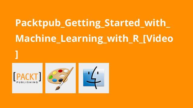 آموزش یادگیری ماشینی باR